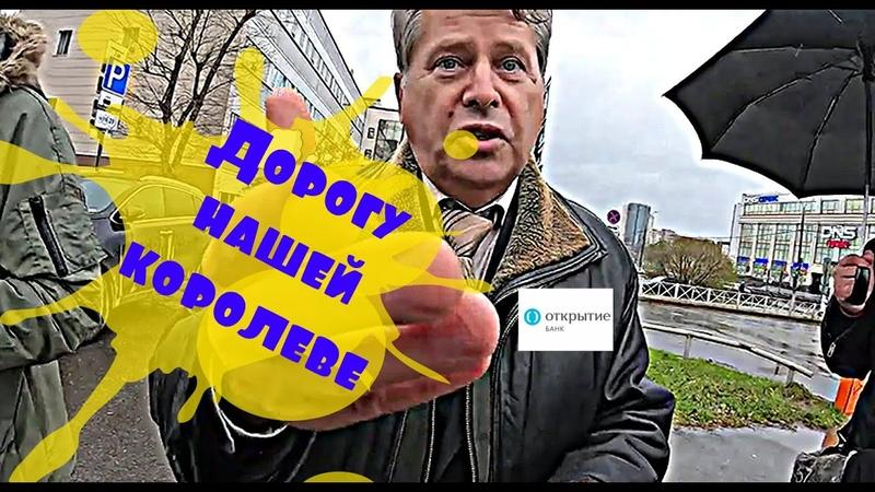 ⚡ ХАМСТОП БАНКИРША ПОСЛАЛА ХОЛОПОВ дпс открытие хампермь