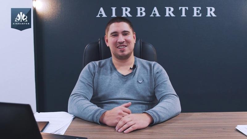Ремонт амортизаторов и пневмобаллонов Обучение в Airbarter вопросы и ответы
