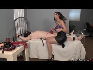 Mistress Tanget [ Mistress Leather FemDom Anal Facesitting Strap On Latex Fetish BDSM Bondage Hardcore]