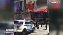Вести в 20 00 • В Нью Йорке введено чрезвычайное положение
