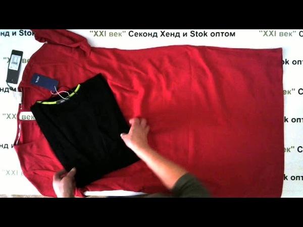 №2188 Street OneCecil Сток женский осень цена за кг 1500 рублей вес мешка 7,2кг. Отснят-100