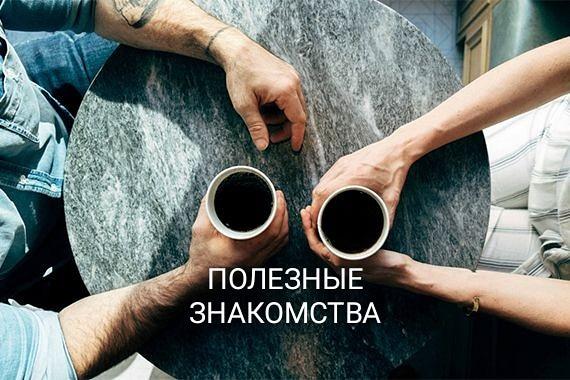 Хештег работа на   Салон Магии и Мистики Елены Руденко. Киев ,тел: +380506251562 OUyFqY_wJME
