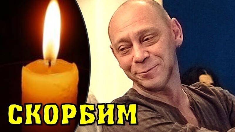 В Москве Не стало российского актера фильма Московская сага Никита Логинов