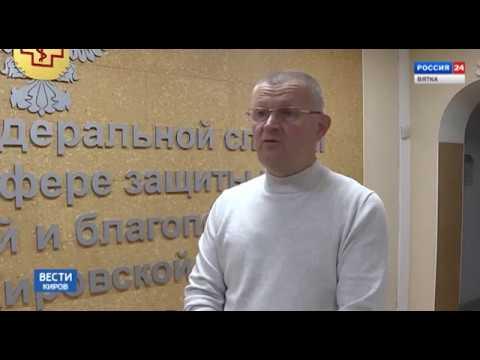 Вести. Киров (Россия-24) 17.10.2019(ГТРК Вятка)