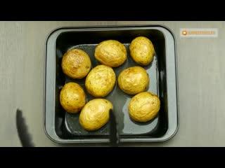 Очень вкусный способ приготовления, ароматной и сочной картошки! Не потеряйте рецепт, сохранив себе на стену