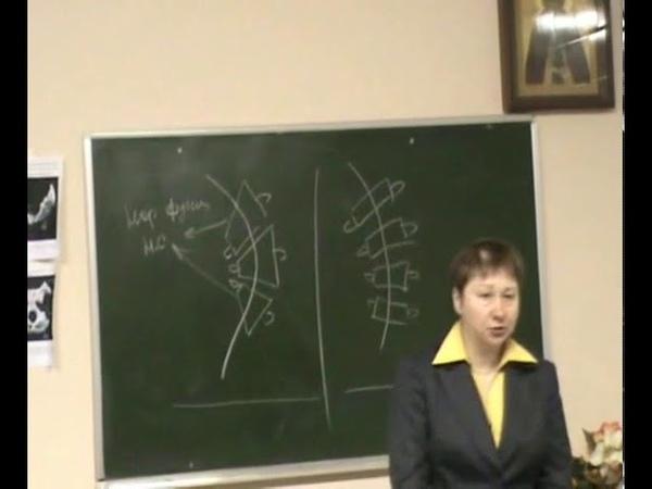 Васильева Людмила Фёдоровна Сколиозы 1