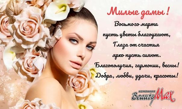 -77511436_457242338