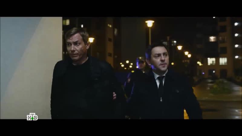 Один (эпизод)