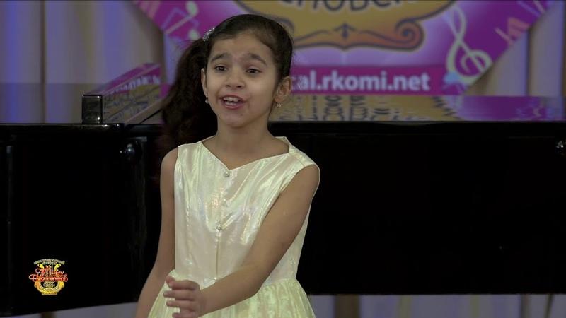 2 Тур 2. Матевосян Магдалина, 9 лет, Краснодарский край, г. Кореновск