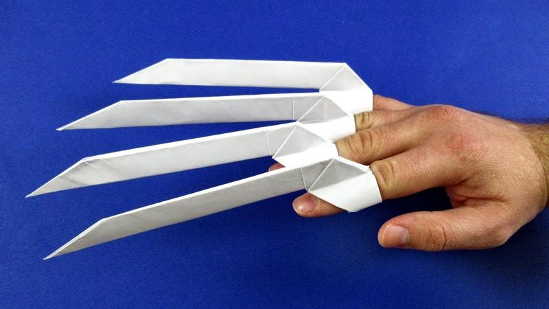Как сделать оригами когти из бумаги Когти Фредди Крюгера из бумаги