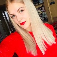 Екатерина Мокеева