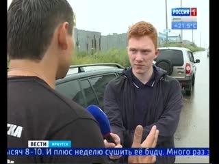 Иркутскую область накрыл циклон. На большей части региона идут сильные дожди