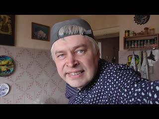Интересное видео, Геннадий Горин на кухне