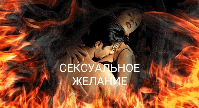иньянь - Программы от Елены Руденко C93ejs0CkOg