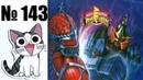 Альманах жанра файтинг - Выпуск 143 - Mighty Morphin Power Rangers The Fighting Edition (SNES \ SMD)