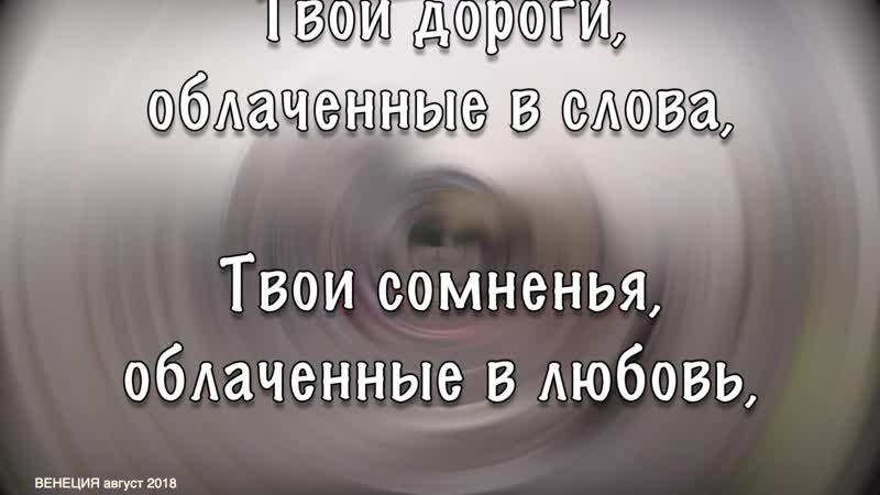 ВЕНЕЦИЯ 27 Все совершается по воле Божества Олег ГЕРМАНОВСКИЙ HARLEY сл pointalex