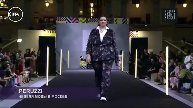 модное шоу от Peruzzi на Неделе моды в Москве