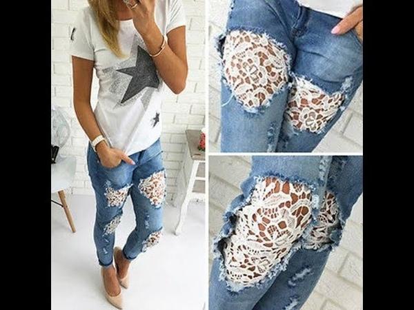 Способы превращения старых джинс в новые Способ№2 вставка гипюра