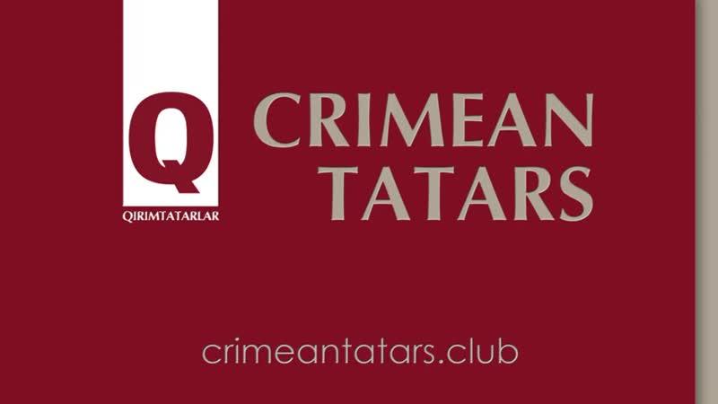 Первый крымский татарин родившийся в Акъяре после депортации mp4