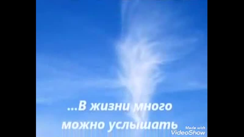 VIDEO 2019 11 06 14 14