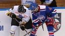 Sirius Ice Hockey World Cup 2019 Highlights Alberta Karpat U20