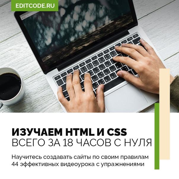 Создание сайтов обучение с нуля новосибирск инструкция создания сайта на joomla