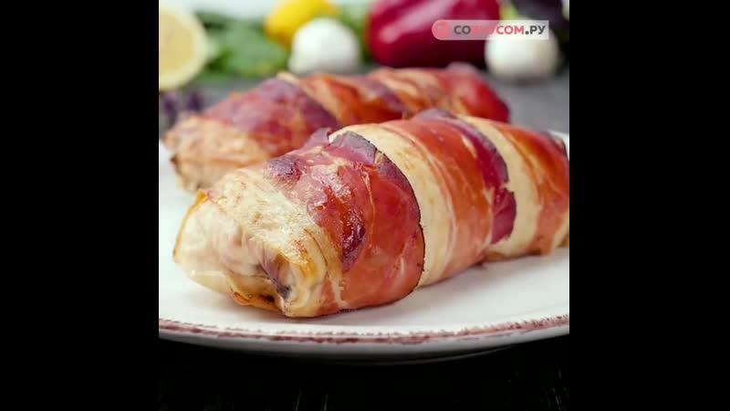 Куриные грудки в беконе (ингредиенты указаны в описании видео)