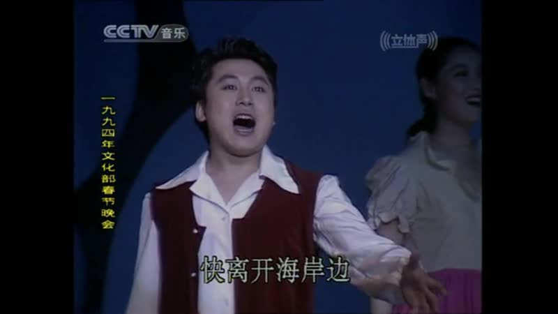 ✨✨✨Оперное Искусство Китая 1993 1994 год ⭐⭐⭐ ⭐Итальянское классическое оперное пение✨