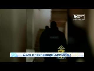 Обыски и розыск пострадавших по Современной 13. Новости Кирова.
