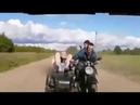 гонки на мотоцикле - смотреть до конца!