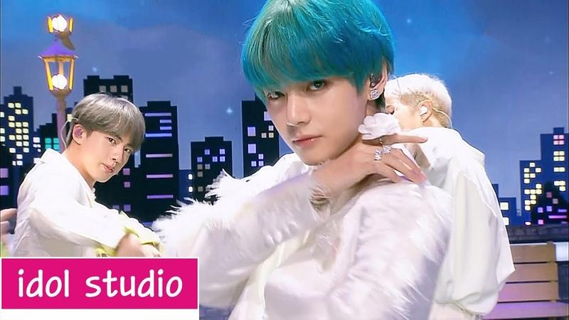 BTS 방탄소년단 작은 것들을 위한 시 Boy With Luv 교차편집 stage mix