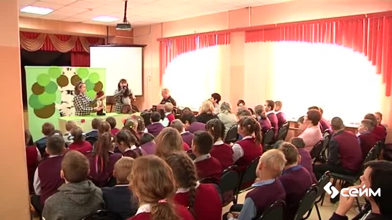 Театр кукол в школе-интернате для глухих и слабослышащих детей
