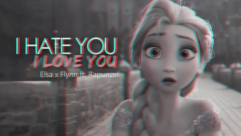 I hate you, i love you {Flynn x Elsa ft. Rapunzel}