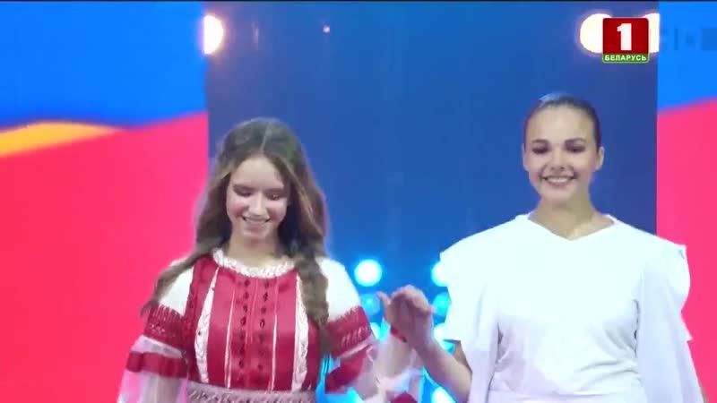 Ангелина Ломако ГРАН ПРИ детский Славянский Базар 2020 Закрытие