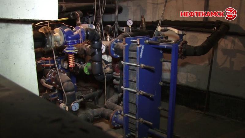 В Нефтекамске отключат горячую воду.