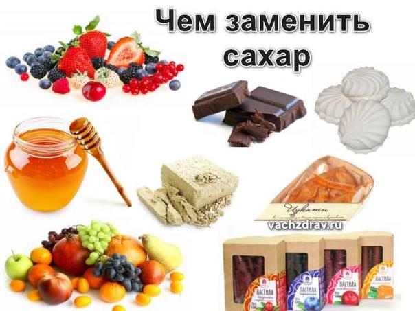 Какие Вкусняшки Можно Есть При Диете. Сладости при похудении: какие можно, а какие нет и чем их заменить