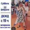 Субботняя вечеринка Самарского Хастл Клуба 22.02