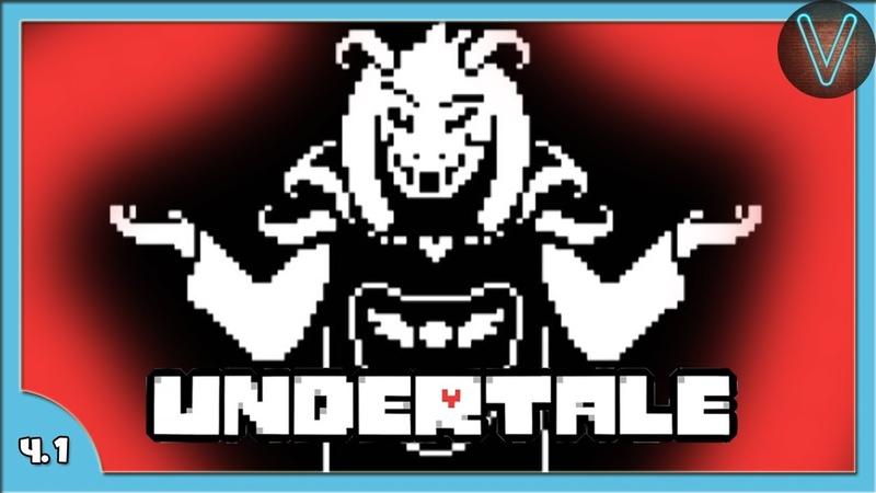Первый раз играю в Андертейл Подземная Сказка Эп 1 Undertale