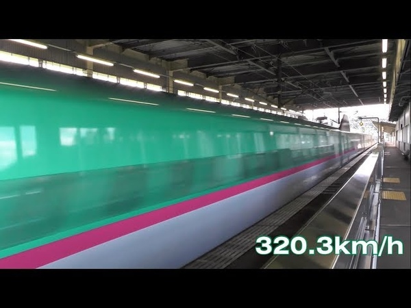 【速度計測】驚異の320km/h!! 目の前を猛スピードで通過するはやぶさ・12371