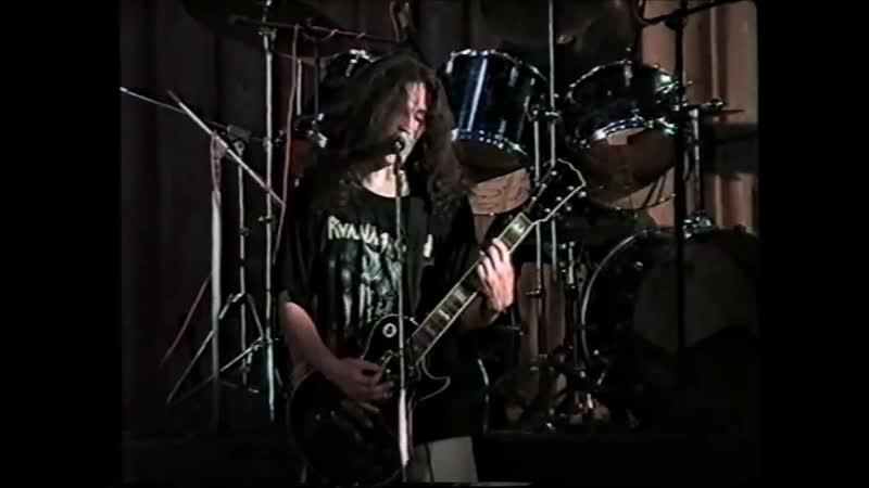 ARBITRATOR - концерт в ДК Космос, 26.06.1998