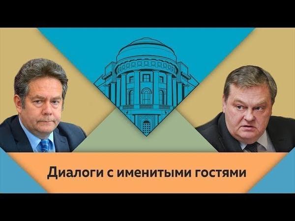 Н.Н.Платошкин и Е.Ю.Спицын в студии МПГУ. Профессия - дипломат