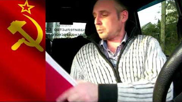 Код 810 доступным языком Андрей Топорков