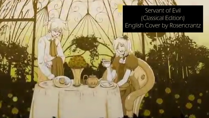 【Rosencrantz】Servant of Evil -Classical Version- English Dub『悪ノ召使 』