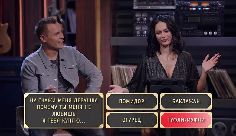 Шоу Студия Союз: Рифмобол - Амиран Сардаров и Яна Кошкина