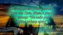 Митинг НОД 29.03.2014 От референдума Крыма — к референдуму России!