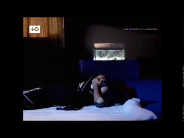 Арнав и Кхуши дождь по сериалу как назвать эту любовь