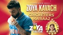 The Zoya Factor | Cricketer Ka Raaz | Sonam Kapoor | Dulquer Salmaan | Sep 20