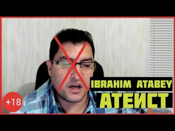 IBRAHIM ATABEY АТЕИСТ
