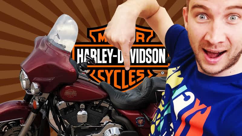Люкс Турер 2004 года Harley Davidson electra glide VS Yamaha Stratoliner 1900