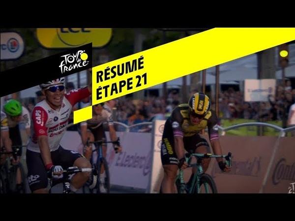 Résumé - Étape 21 - Tour de France 2019